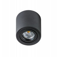 AZzardo Mini Bross Black - Ceiling